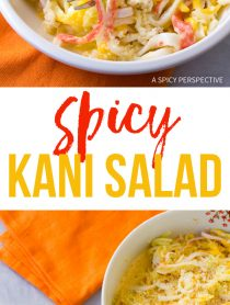 Sushi-Restaurant Spicy Kani Salad Recipe