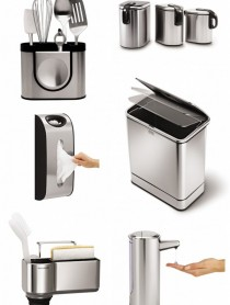 SimpleHuman Giveaway on ASpicyPerspective.com Enter via CliqueMe!