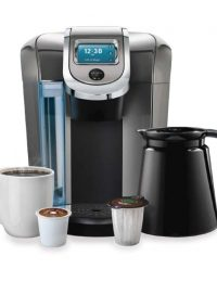 Keurig 2.0 K550 - Favorite Things #Giveaway!