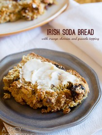 The BEST Irish Soda Bread with orange, cherries, and granola topping #irish #sodabread