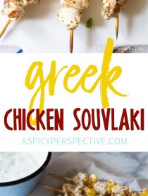 Hot Zesty Greek Chicken Souvlaki Recipe with Tzatziki Sauce! #lowcarb #glutenfree #healthy