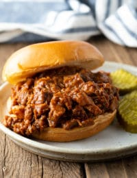 Crock Pot Brisket Sandwiches (Texas Chopped Beef Recipe) #ASpicyPerspective #beef #brisket #bbq #texas #crockpot #slowcooker
